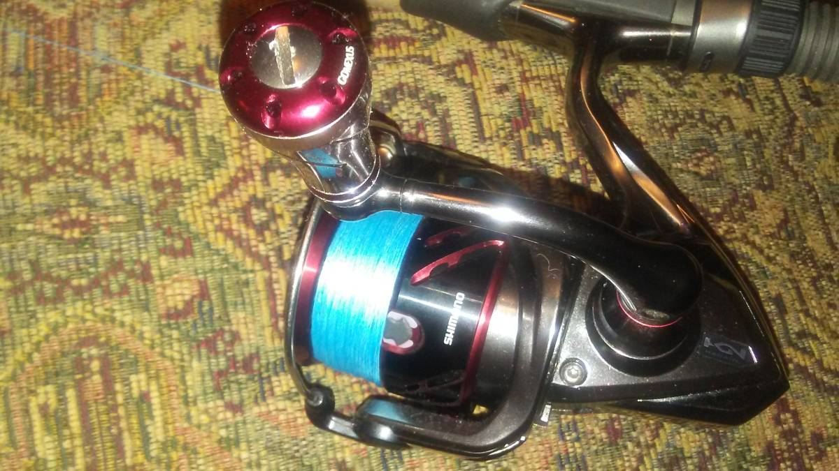 Inshore Combos for sale-1-jpg