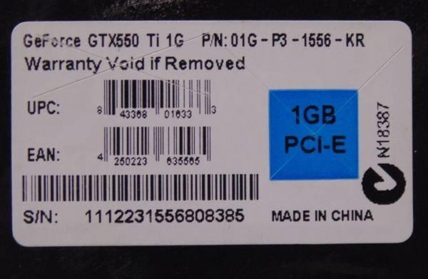 Graphics card - EVGA GeForce GTX 550 Ti-5-jpg