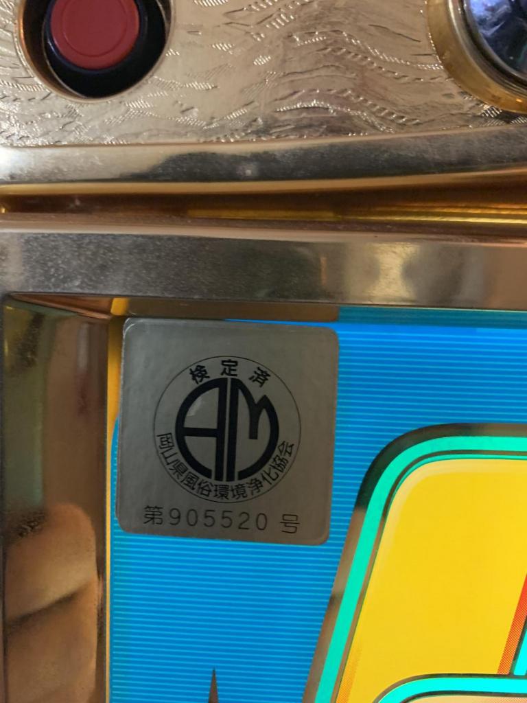 Slot Machine Boot Failed