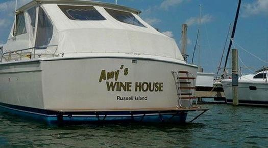 Nautical Sense of Humor-b6-jpg
