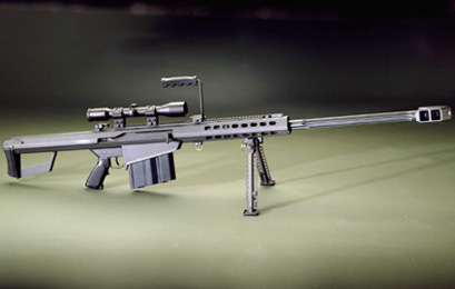 The Most Beautiful Rifle Ever Made-barrett-82a1-jpg