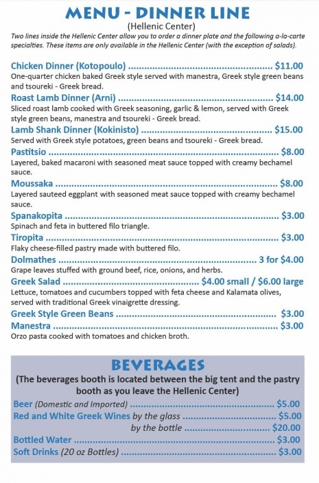 Pensacola Greek Fest - worth it?-menu-1-jpg