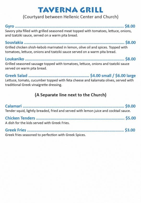 Pensacola Greek Fest - worth it?-menu-2-jpg